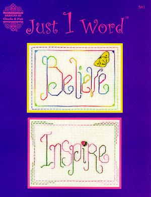 Believe/Inspire (1 Word)