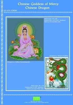 Chinese Goddess Of Mercy & Dragon