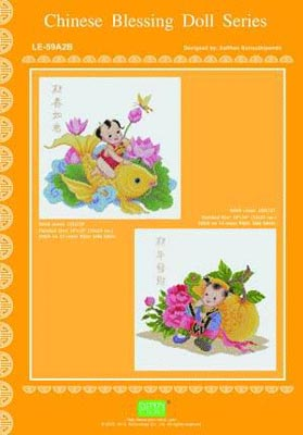 Chinese Blessing Dolls 3
