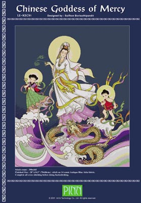 Chinese Goddess Of Mercy (LEKEC01)