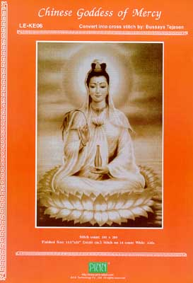 Chinese Goddess Of Mercy (LEKE06)