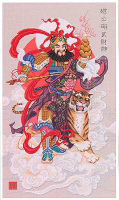 Chinese God Of Wealth (Tsai Shen Yeh)