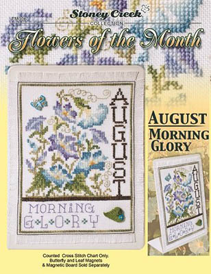 Flowers Of The Month-August