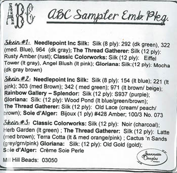 ABC Sampler Emb. Pkg.