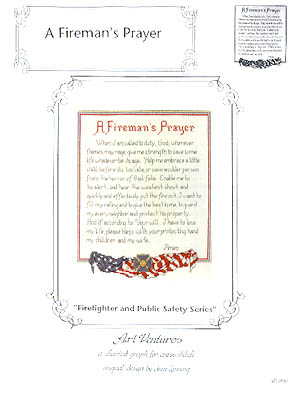 Fireman's Prayer (A)