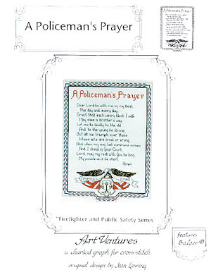 Policeman's Prayer