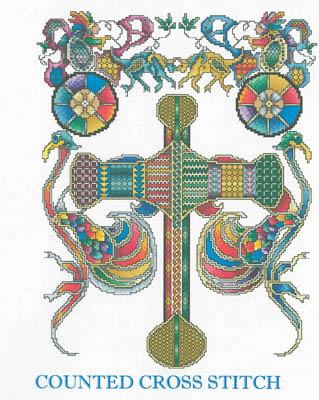 Caspian Cross