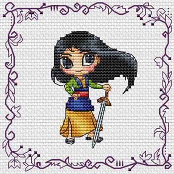 Baby Princess Mulan