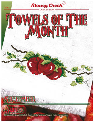 Towels Of The Month - September Apples (TM031)