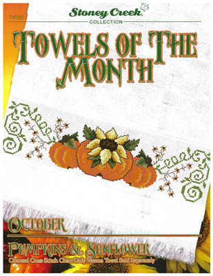 Towels Of The Month - OctoberPumpkins & Sunflower (TM032)